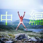 現代の桃源郷!? 渡鹿野島という日本唯一の風俗島に行った話 【中編】