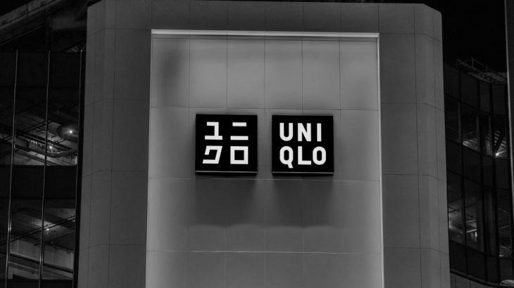 『UNIQLO+J』の凄さについて思うこと